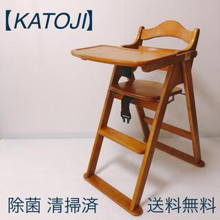 KATOJI - KATOJI ハイチェア木製