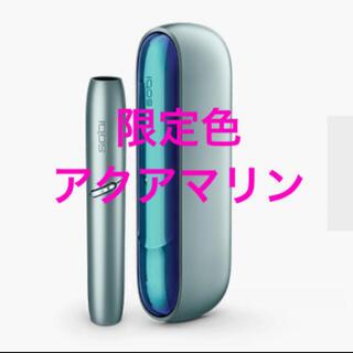 アイコス(IQOS)の限定色 アクアマリン IQOS 本体 アイコス3 DUO 未開封 送料無料(その他)