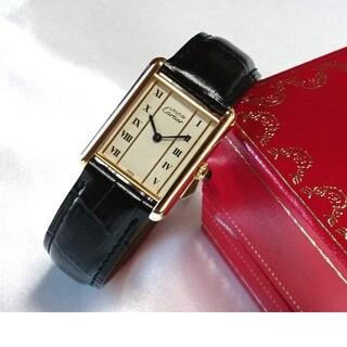 Cartier - ☆美品☆ カルティエ マストタンク ヴェルメイユ LM クオーツ / 腕時計