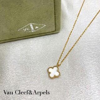 ヴァンクリーフアンドアーペル(Van Cleef & Arpels)のVan Cleef&Arpels ヴァンクリーフ アルハンブラ ネックレス(ネックレス)
