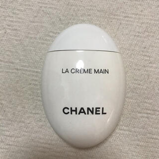 シャネル(CHANEL)のまるる様専用☆ CHANEL  LA CREME MAIN ほぼ新品☆(ハンドクリーム)