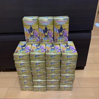 ポケモンカード タッグオールスターズ(Box/デッキ/パック)