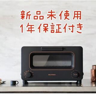 BALMUDA - 【最新モデル】バルミューダ トースター 黒 BALMUDA  ブラック