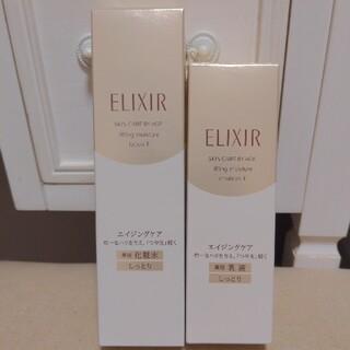 エリクシール(ELIXIR)のエリクシールシュペリエル 化粧水&乳液セット(化粧水/ローション)