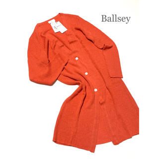 ボールジィ(Ballsey)の新品 Ballsey ボールジィ ペーパーリネン ロングカーディガン 日本製(カーディガン)