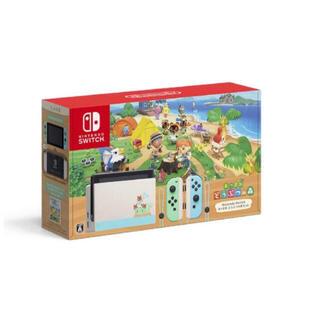 ニンテンドースイッチ(Nintendo Switch)の新品★Switch 任天堂スイッチ本体あつまれどうぶつの森 同梱版ニンテンドウ(家庭用ゲーム機本体)