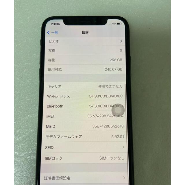 iPhone(アイフォーン)のiPhone X Space Gray 256GB Sumフリー スマホ/家電/カメラのスマートフォン/携帯電話(スマートフォン本体)の商品写真