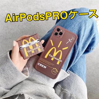 新品 AirPods Proケース トラヴィススコット カクタスジャック(iPhoneケース)