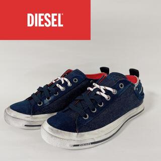 DIESEL - DIESEL ディーゼル スニーカー EU37 JP24cm