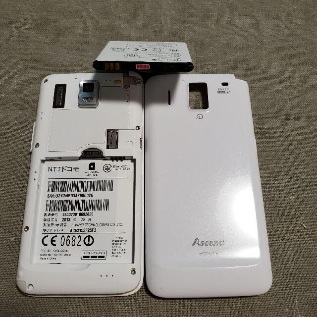NTTdocomo(エヌティティドコモ)のドコモ with series Ascend HW-01E ホワイト スマホ本体 スマホ/家電/カメラのスマートフォン/携帯電話(スマートフォン本体)の商品写真
