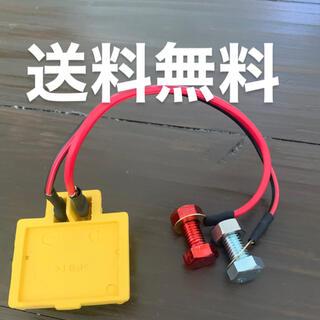マキタ(Makita)の電動リール マキタ バッテリー 魚群探知機(リール)