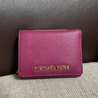 Michael Kors - マイケルコース 三つ折り財布 MICHAEL KORS