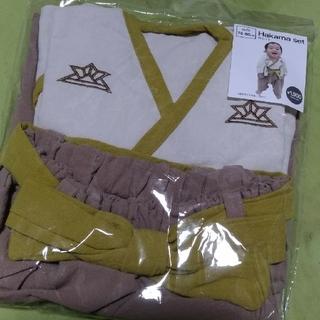 スリーコインズ(3COINS)の袴セット(和服/着物)