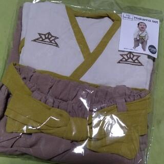 スリーコインズ(3COINS)の〈 ラス1〉袴セット(和服/着物)