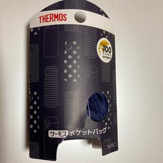 サーモス(THERMOS)のサーモス ポケットバッグ(約10L) エコバッグ(エコバッグ)