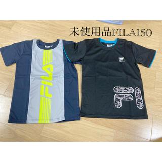 FILA - 未使用品 キッズ 男の子 FILA  Tシャツ 150