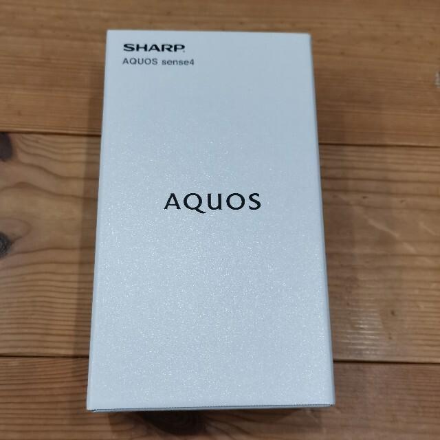 AQUOS(アクオス)のAQUOS sense4 スマホ/家電/カメラのスマートフォン/携帯電話(スマートフォン本体)の商品写真