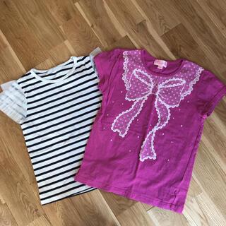 キャサリンコテージ(Catherine Cottage)のTシャツ 2枚セット(Tシャツ/カットソー)