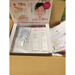 HABA - 新品未使用ハーバー(HABA)スクワランはじめてセット 化粧品 美容液 オイル