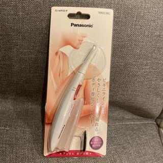 パナソニック(Panasonic)のPanasonic  パナソニック フェリエ ボディ用  ES-WR50-P  (レディースシェーバー)
