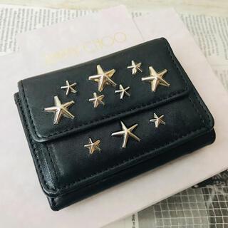 JIMMY CHOO - ☆特別価格☆ JIMMY CHOO ジミーチュウ 三つ折財布 コンパクト