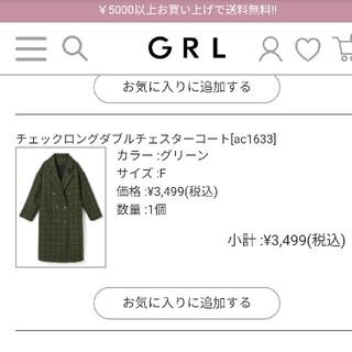 グレイル(GRL)の【専用】GRL グレイル チェックロングダブルチェスターコート(チェスターコート)