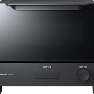 Panasonic - 【新品未使用】オーブントースター NT-D700
