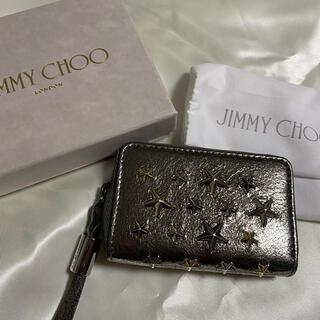 ジミーチュウ(JIMMY CHOO)のJimmy Choo ジミーチュウ コインケース(コインケース)