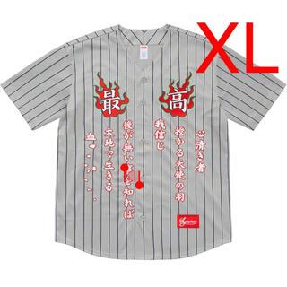 シュプリーム(Supreme)のSupreme Tiger Embroidered Baseball (Tシャツ/カットソー(半袖/袖なし))