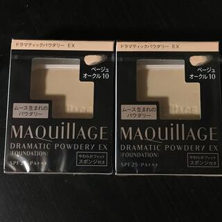 MAQuillAGE - ドラマティック パウダリー EX 2個