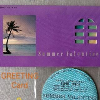 元気?を添えてGREETINGCard &8cm CD世界のリゾート地の波の音①(ヒーリング/ニューエイジ)