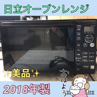 日立 - ❤️日立オーブンレンジMRO-T5E5(KK)
