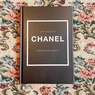 シャネル(CHANEL)の【専用】新品 CHANEL シャネル 洋書 ファッションブック COCO(洋書)