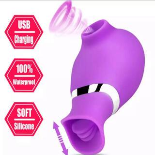 吸引マッサージャー UBS充電