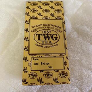 ★TWG Red Balloon tea 茶葉50g★レッドバルーンティー★(茶)