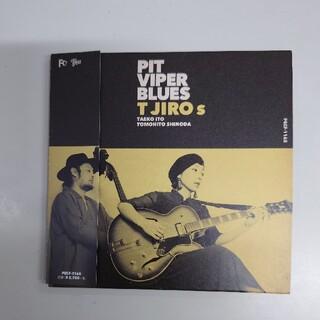 T字路s CD PIT VIPER BLUES 美品(ブルース)
