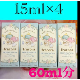 フラコラ - フラコラプロテオグリカン15ml×4 30mlの2本分