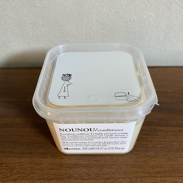 Cosme Kitchen(コスメキッチン)のdavines ダヴィネス エッセンシャル ヌヌ コンディショナー 250mL コスメ/美容のヘアケア/スタイリング(コンディショナー/リンス)の商品写真