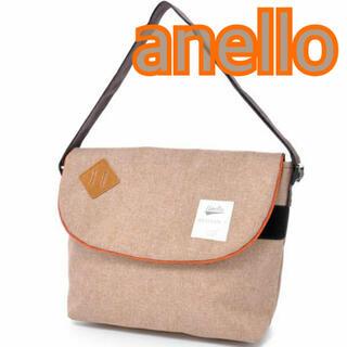 アネロ(anello)のanello ショルダーバッグ ベージュ メッセンジャーバッグ USED美品(ショルダーバッグ)