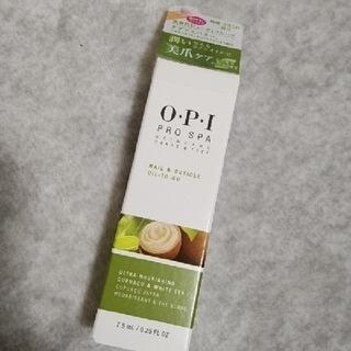 OPI - OPIキューティクルオイルトゥゴー 14