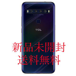 ANDROID - TCL 10 lite Mariana Blue