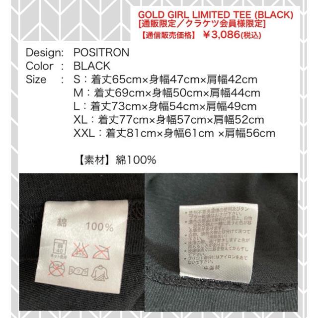 ケツメイシ15th Anniversary「一五の夜」会員限定tシャツ エンタメ/ホビーのタレントグッズ(ミュージシャン)の商品写真