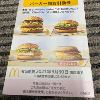マクドナルド(マクドナルド)のハンバーガー引換券7枚セット(フード/ドリンク券)