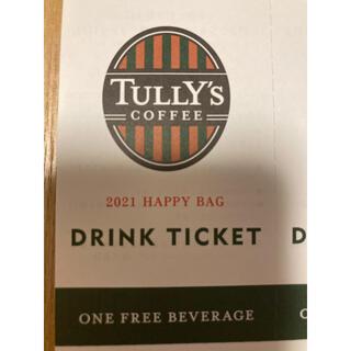 タリーズコーヒー(TULLY'S COFFEE)の【1枚】タリーズ ドリンク無料チケット ショートサイズ(フード/ドリンク券)