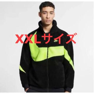 NIKE - 新品 XXLサイズ NIKE ナイキ ビッグスウッシュボアジャケット