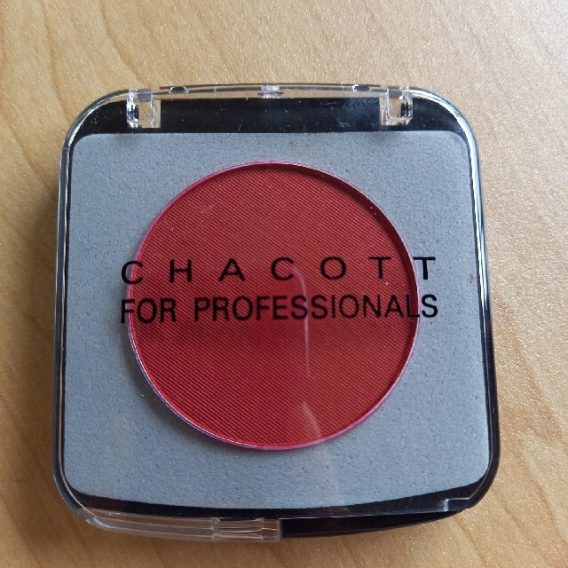 CHACOTT(チャコット)のチャコット フォー プロフェッショナルズメイクアップカラーバリエーションレッ コスメ/美容のベースメイク/化粧品(アイシャドウ)の商品写真