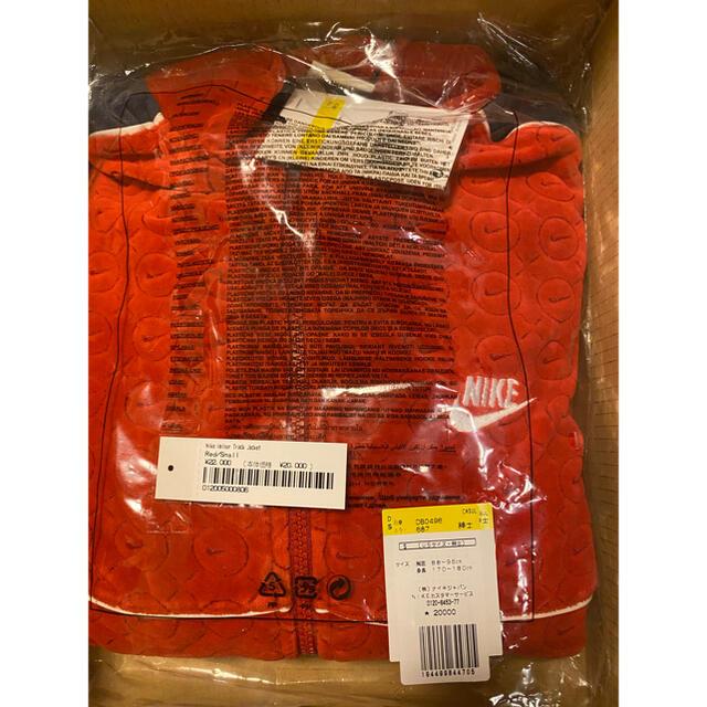 Supreme(シュプリーム)のSupreme®/Nike® Velour Track Jacket メンズのジャケット/アウター(その他)の商品写真