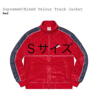 Supreme - Supreme®/Nike® Velour Track Jacket