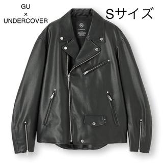 GU - フェイクレザージャケット GU × UNDERCOVER Sサイズ