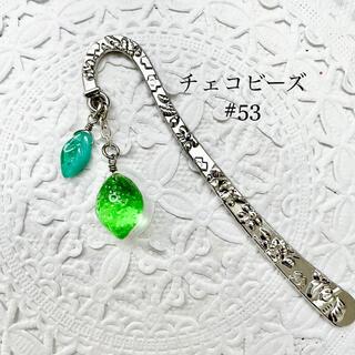 しおり 53(しおり/ステッカー)